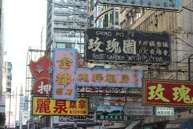 Expat wife in Hong Kong