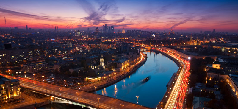 Aerial view rusia